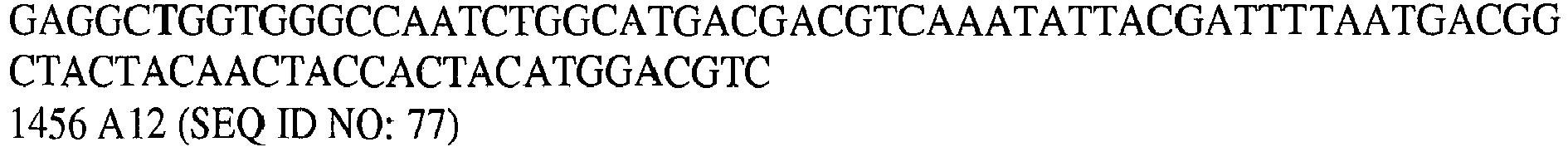 Figure imgb0442
