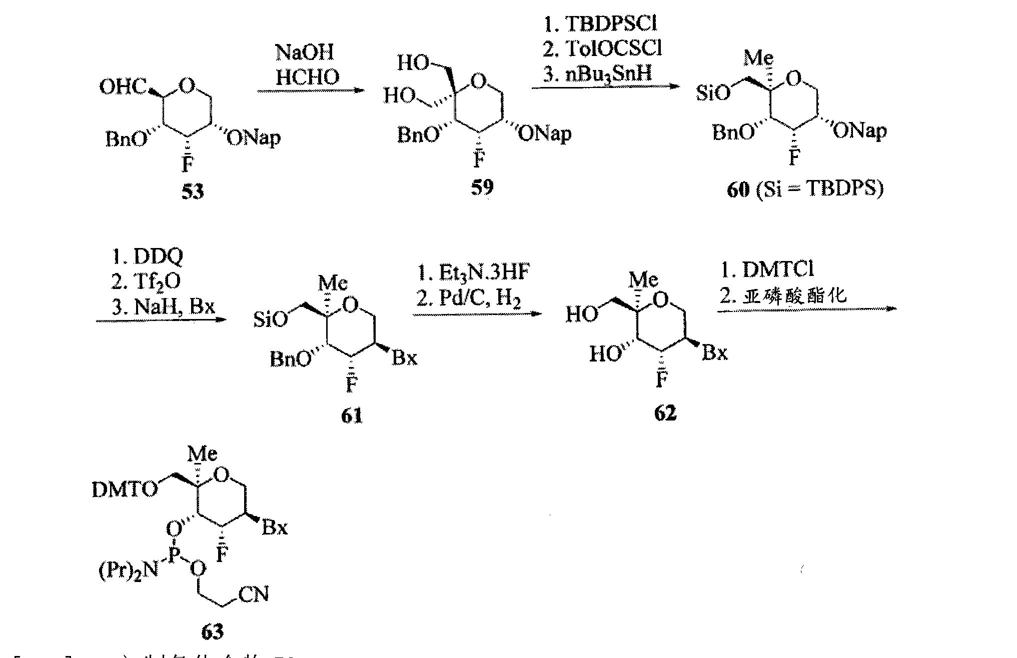 Figure CN101821277BD00821
