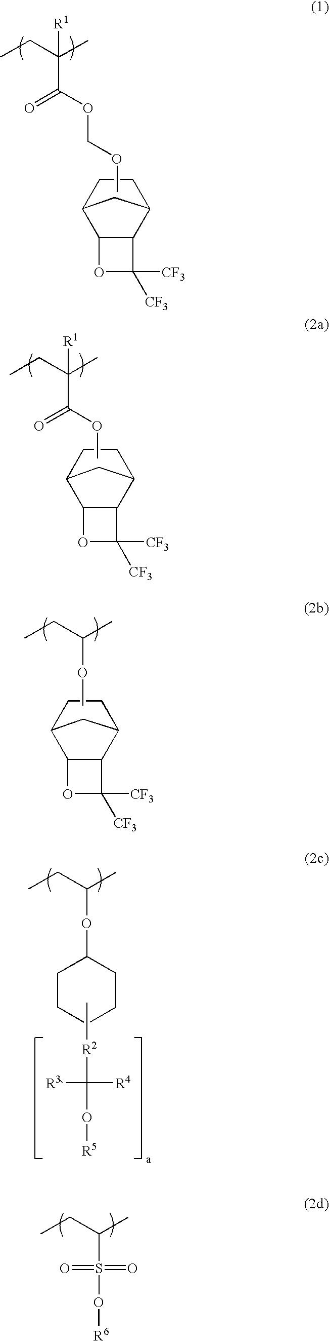 Figure US20050106499A1-20050519-C00004