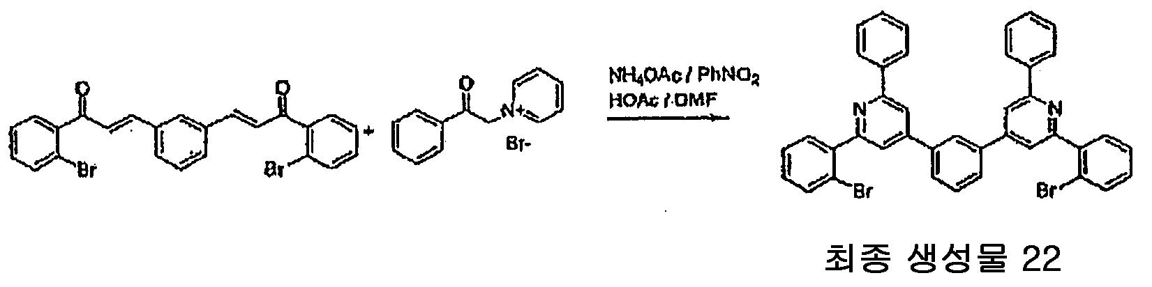 Figure 112010002231902-pat00117