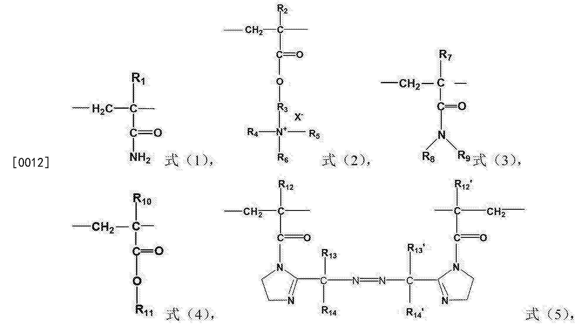 Figure CN104250338BD00071