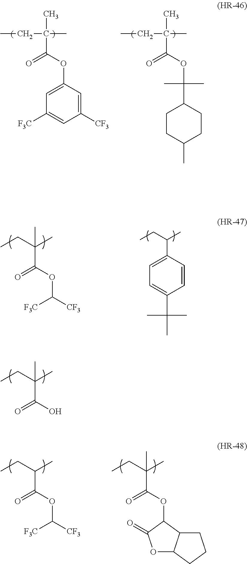 Figure US08404427-20130326-C00160