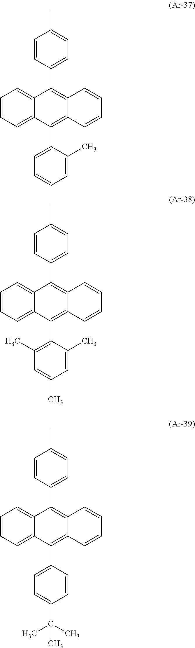 Figure US09240558-20160119-C00025