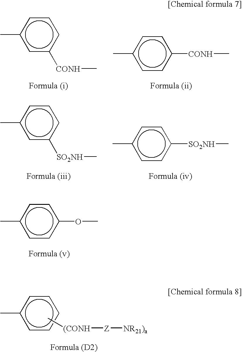 Figure US08319916-20121127-C00007