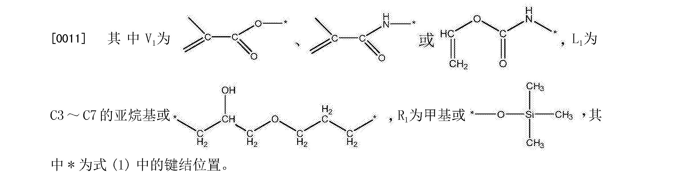 Figure CN106810640AD00071