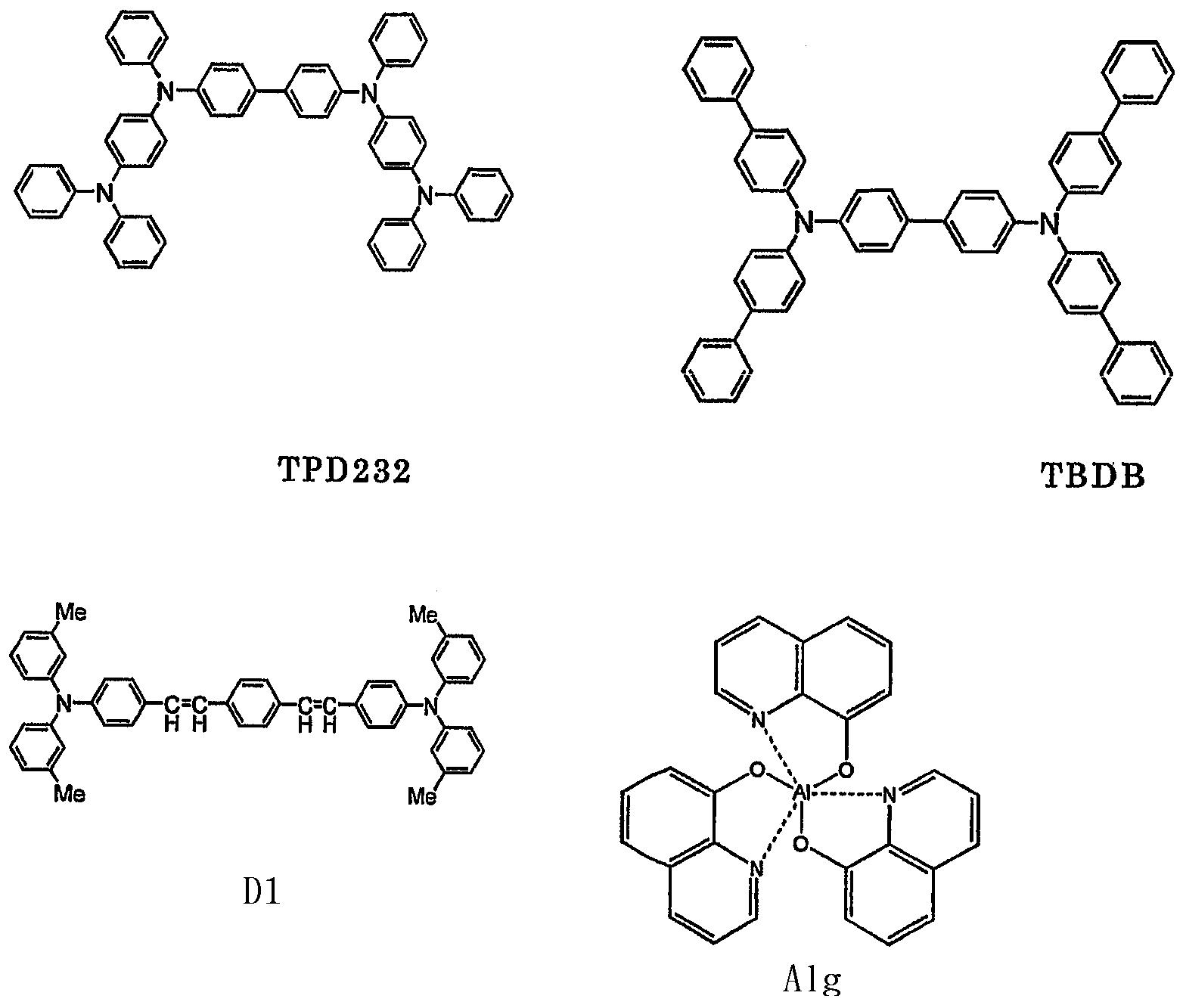 Figure 112006030372375-pct00041