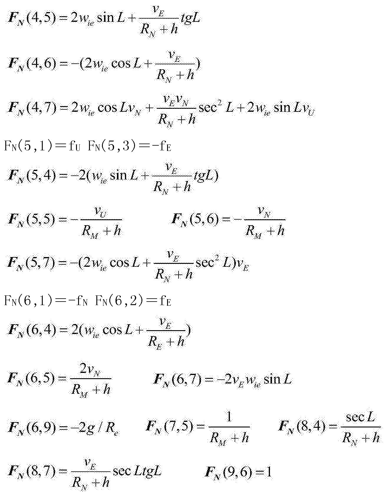 Figure CN103759730BD00121
