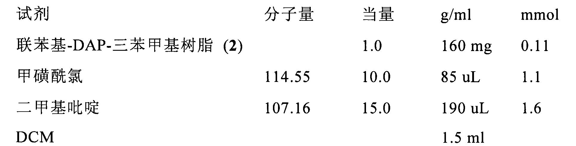 Figure CN102267924AD00771
