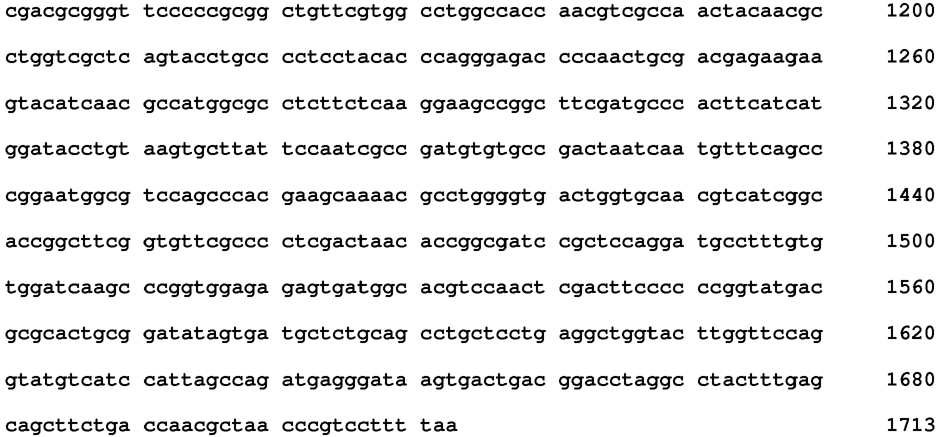 Figure imgb0489