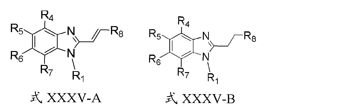 Figure CN102448458BD00261