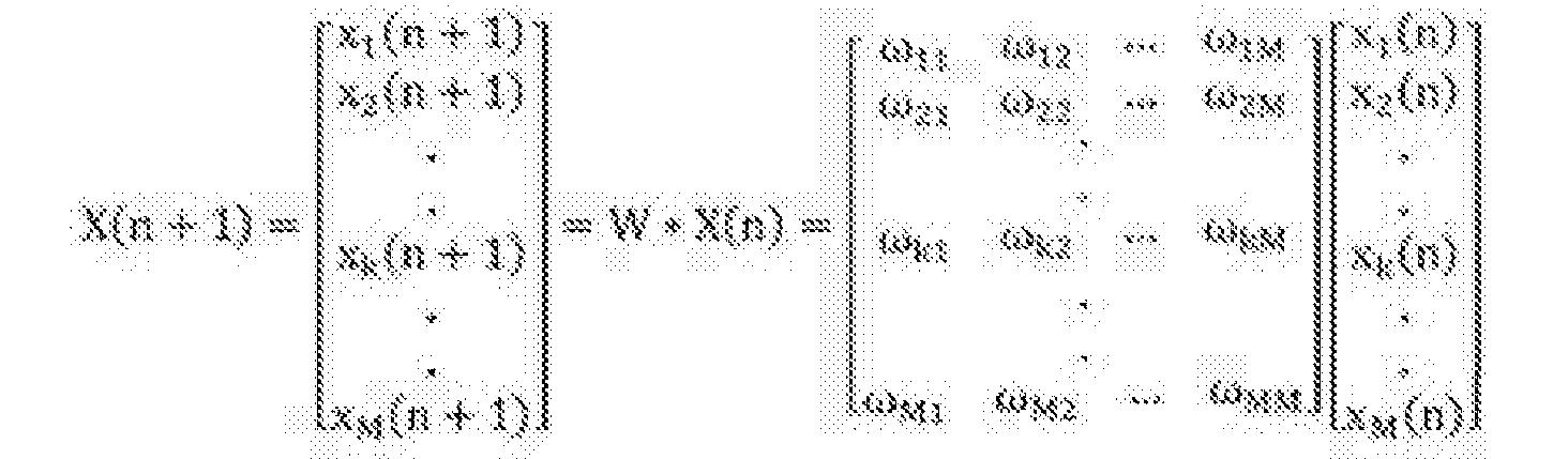 Figure CN104219759BD00061
