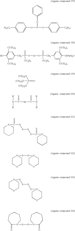 Figure US07951310-20110531-C00014