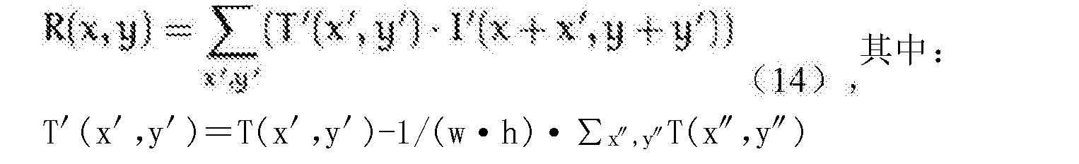 Figure CN106390220AD00391