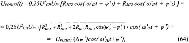 Figure 00000145