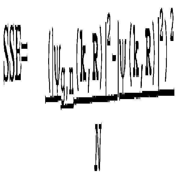 Figure 112012095175790-pat00016