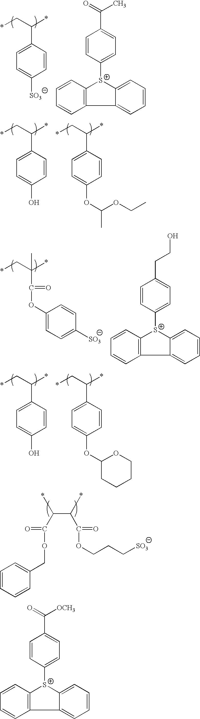 Figure US20100183975A1-20100722-C00149