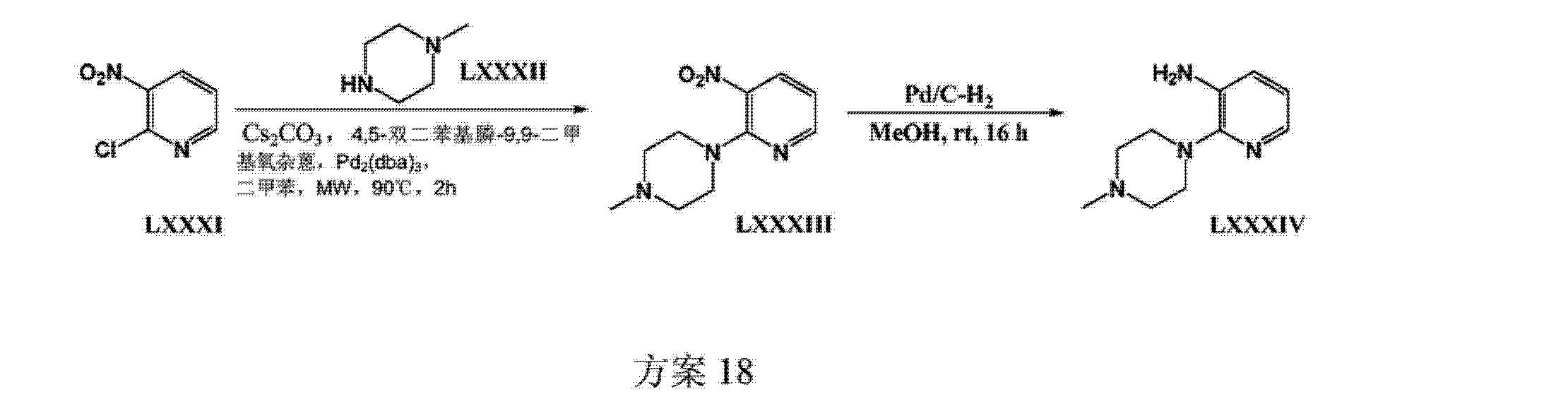 Figure CN103929963AD01551