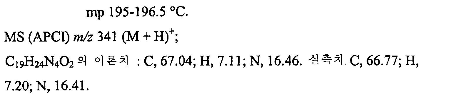 Figure 112006044743181-pct00056