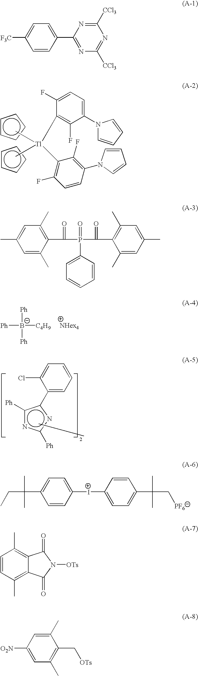 Figure US20040224257A1-20041111-C00028
