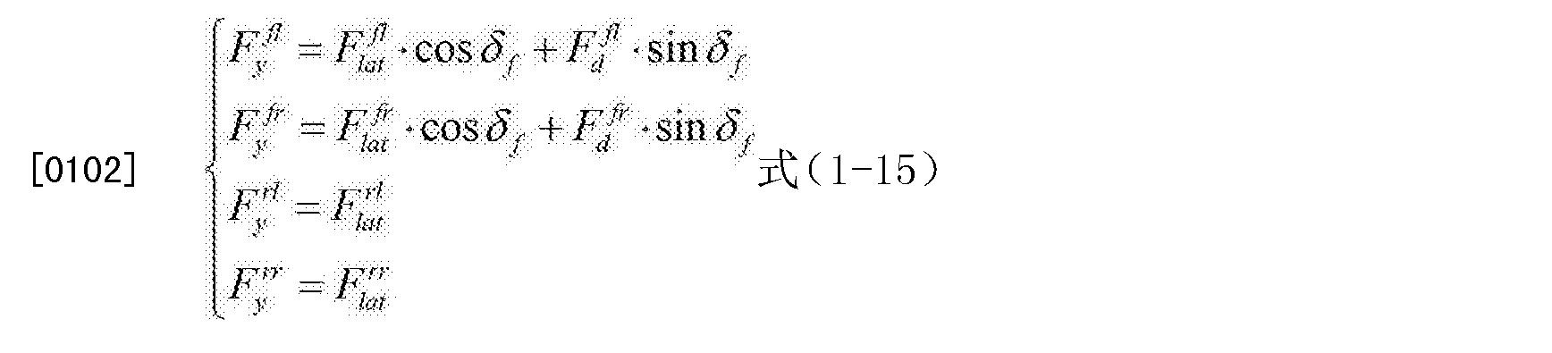 Figure CN102673569BD00107