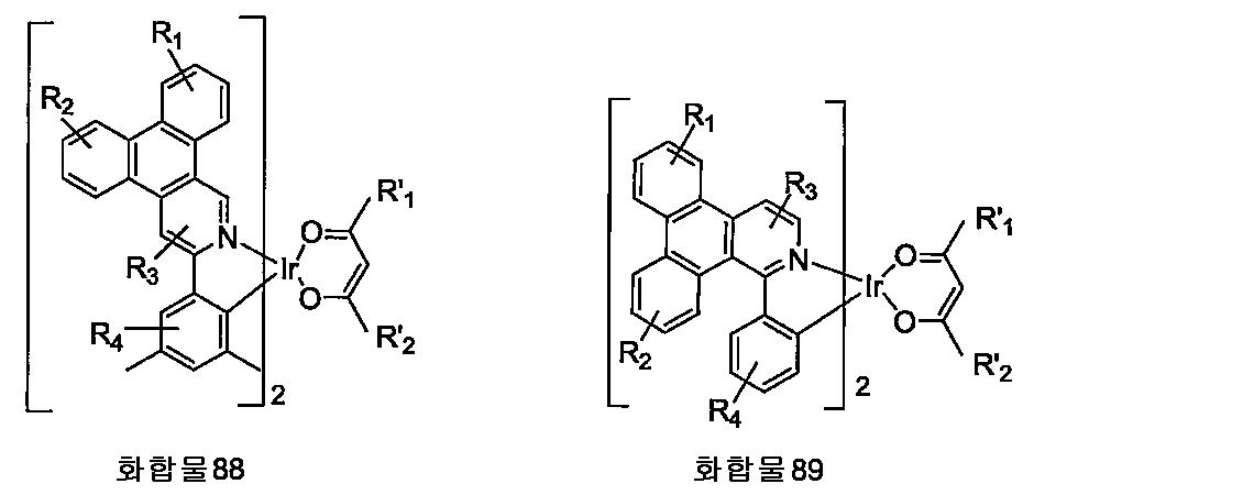 Figure 112011098457278-pct00092