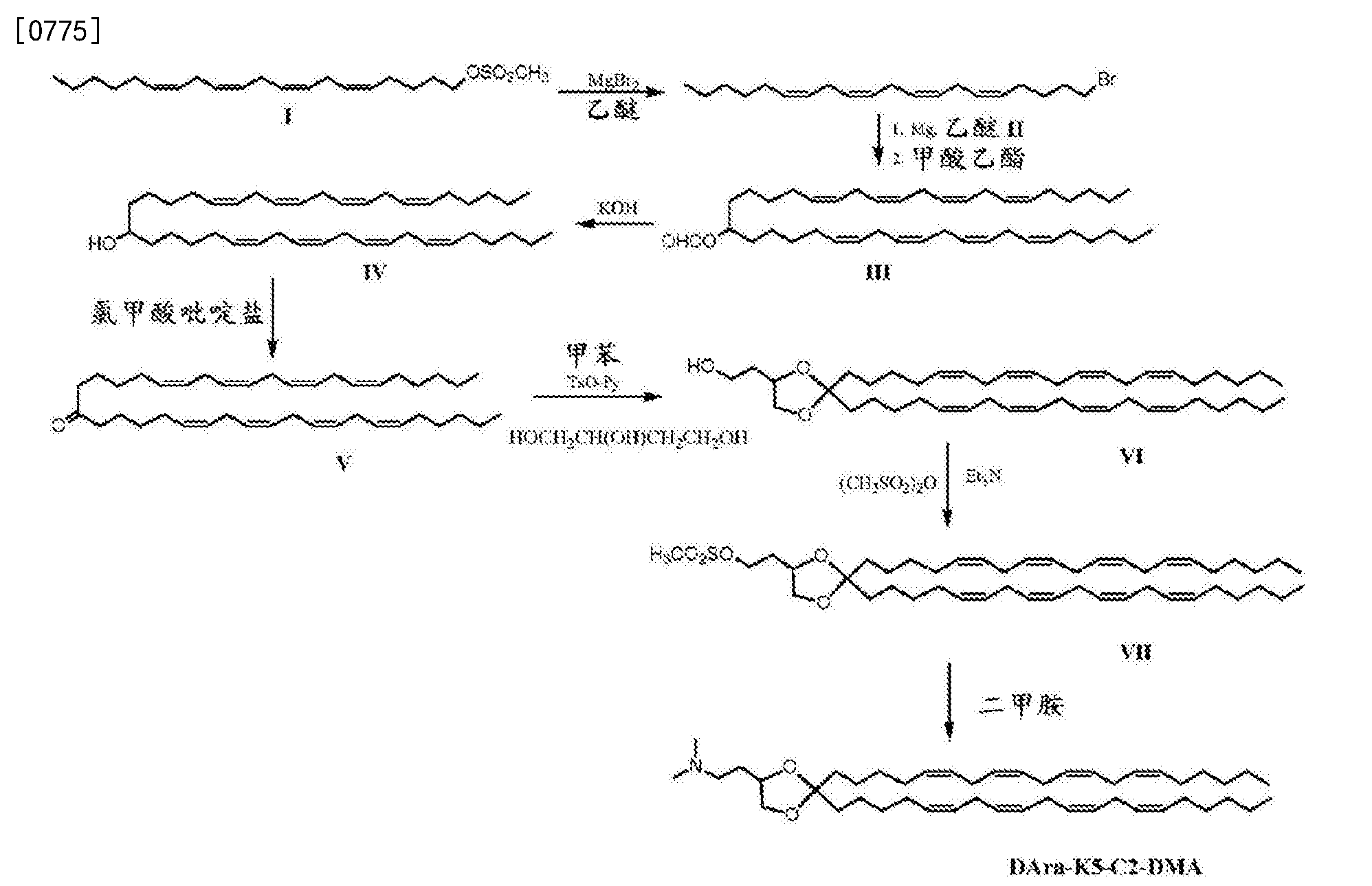 Figure CN105709229AD01041