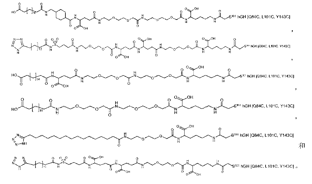 Figure CN103002918BC00081