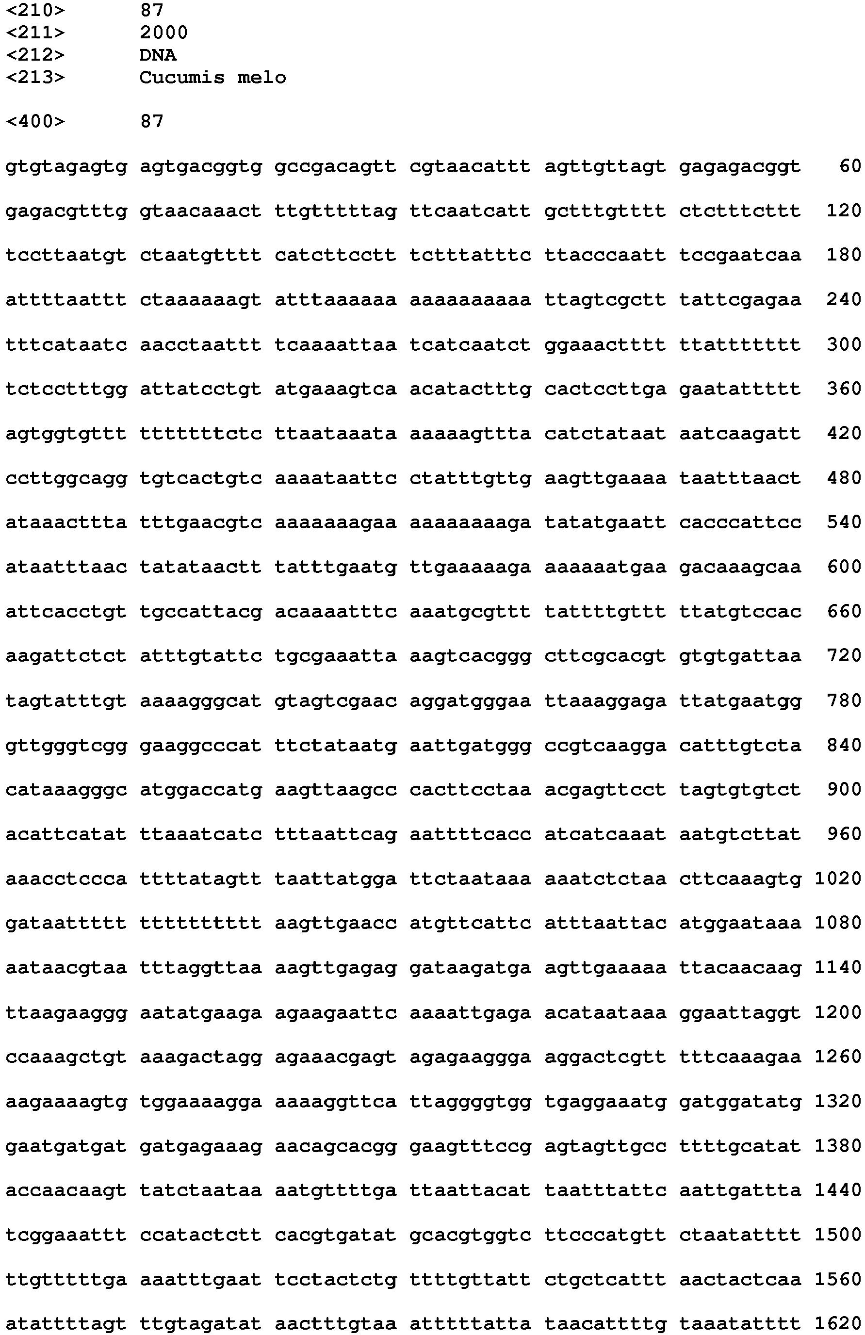 Figure imgb0112
