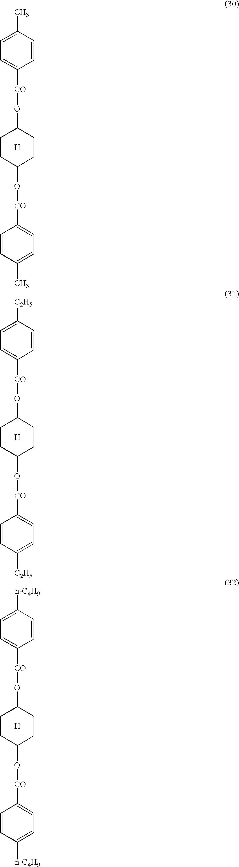 Figure US20090079910A1-20090326-C00015