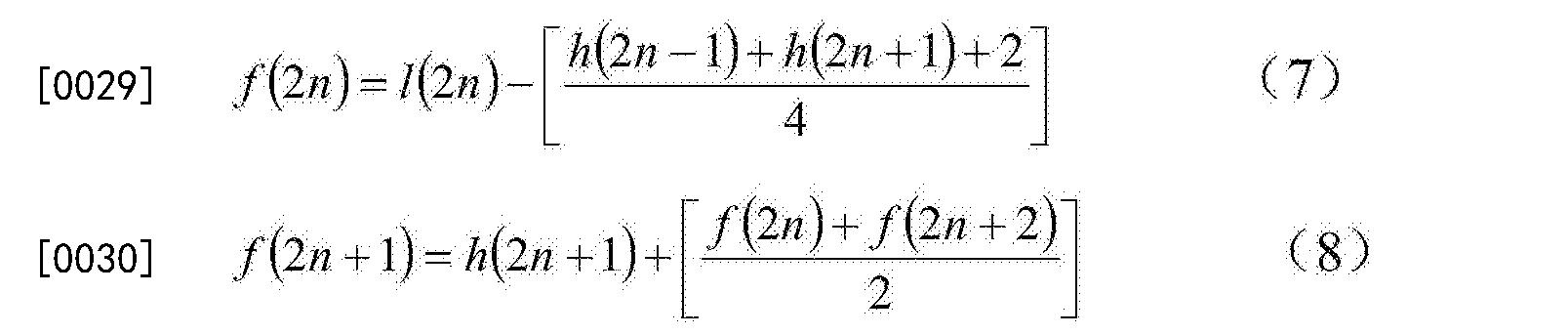 Figure CN105405244BD00054