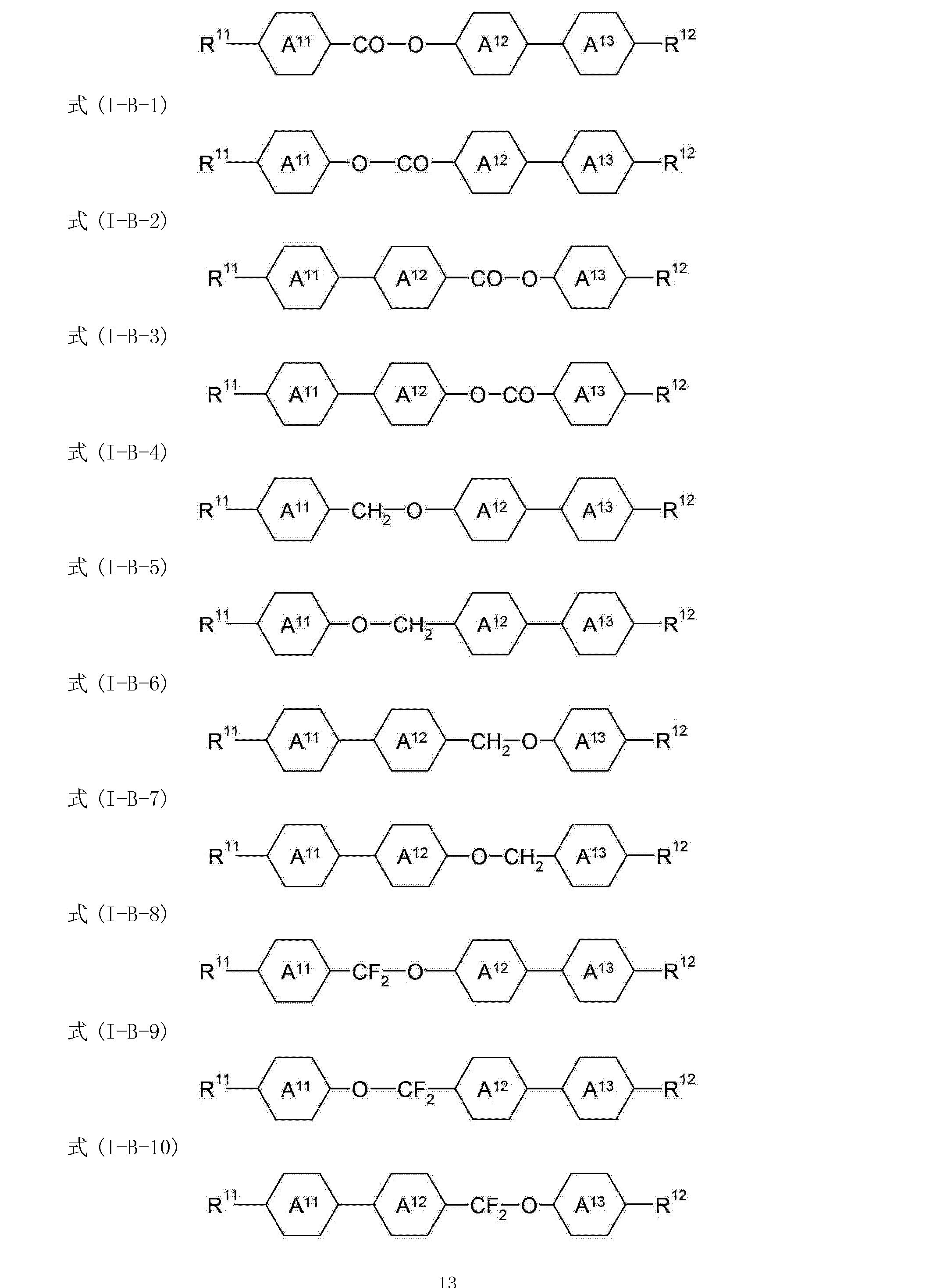 Figure CN103180409AC00131