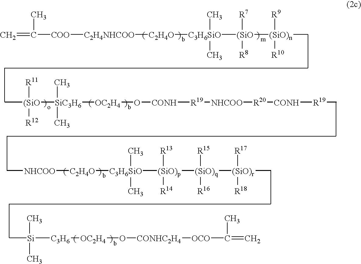 Figure US20040192872A1-20040930-C00036