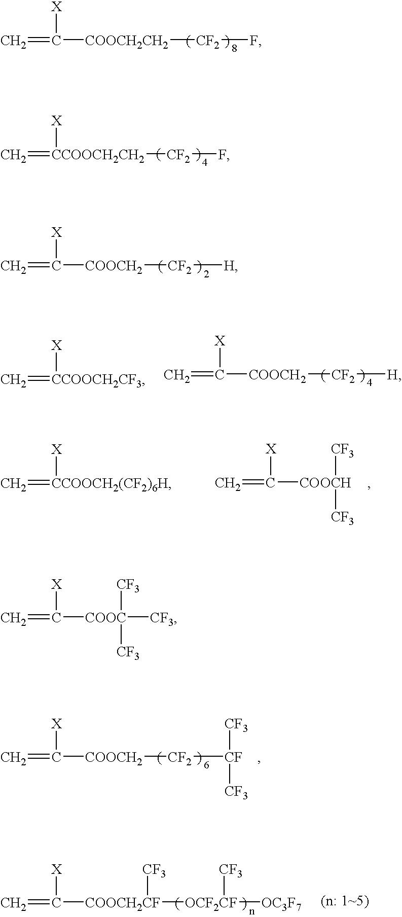 Figure US07125926-20061024-C00027