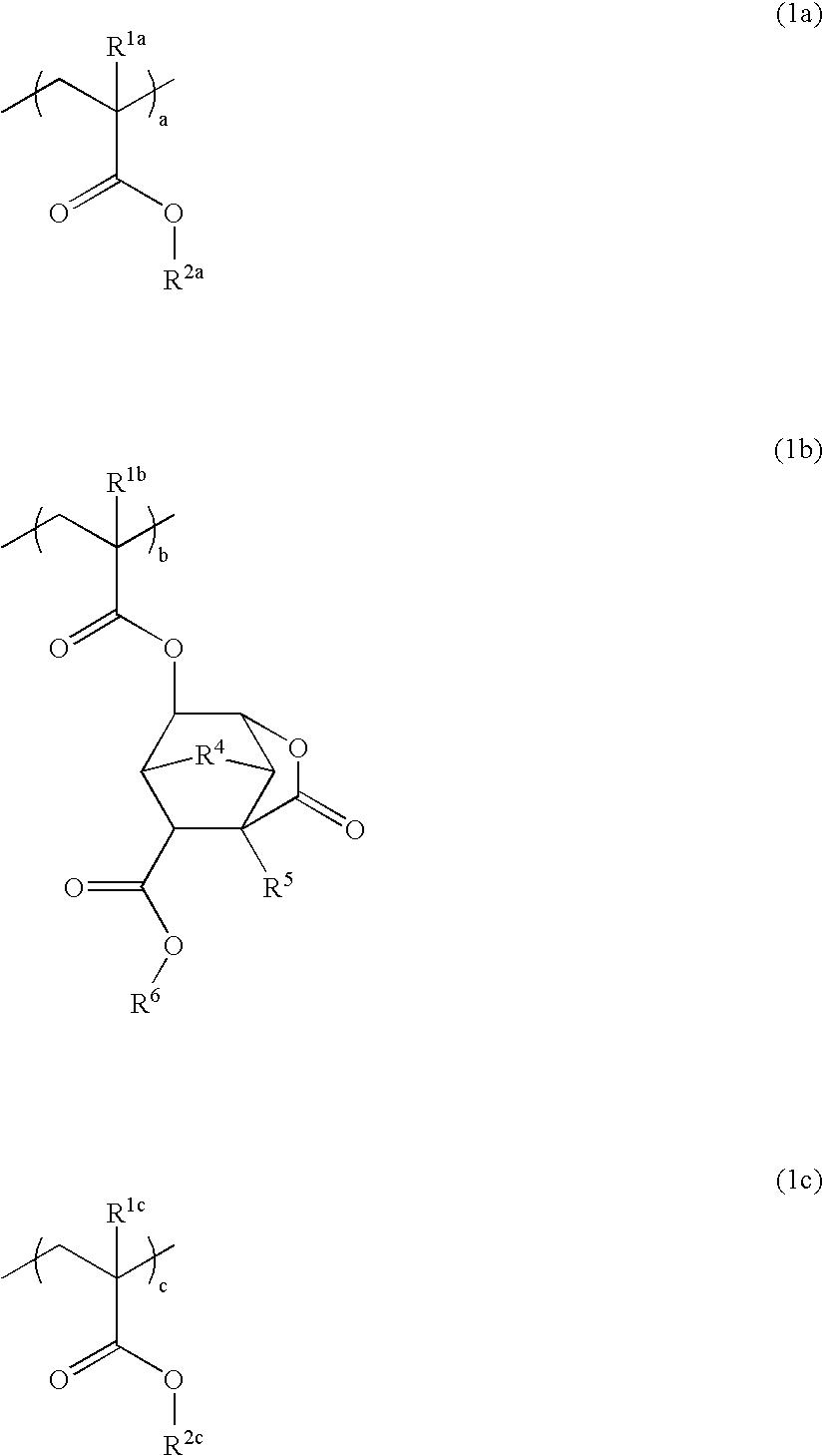 Figure US07537880-20090526-C00107