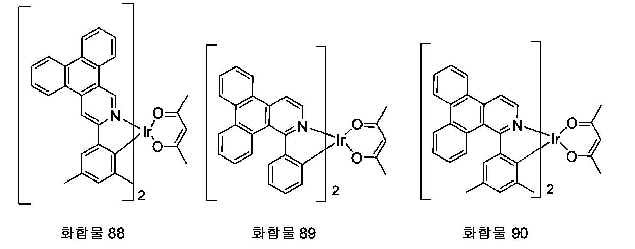 Figure 112011098457278-pct00100