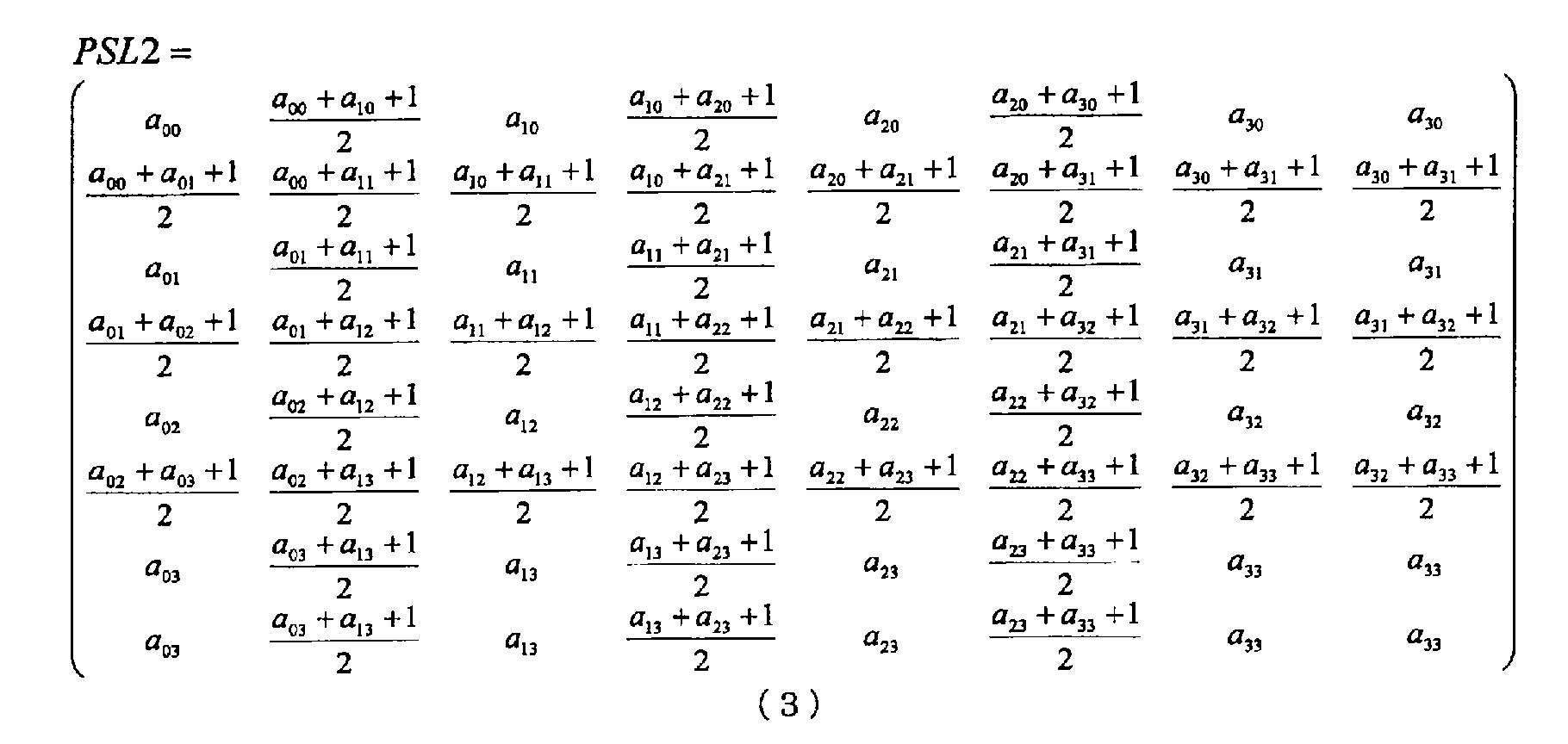 Figure 112016085480680-pat00003
