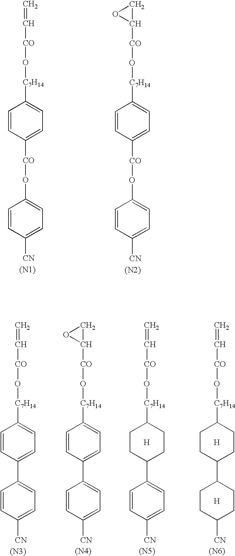 Figure US06583832-20030624-C00002