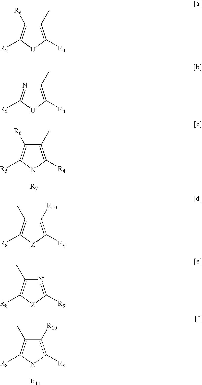 Figure US07572560-20090811-C00025