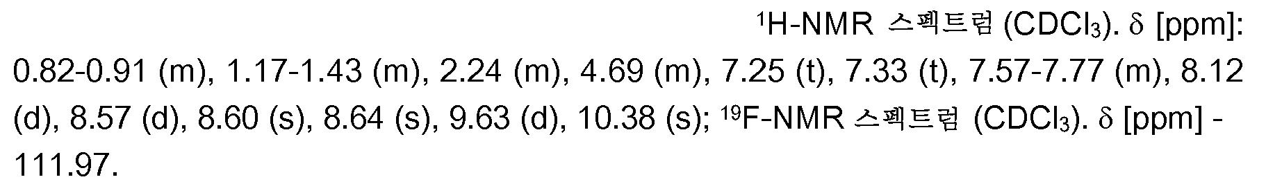 Figure 112013039208549-pct00138