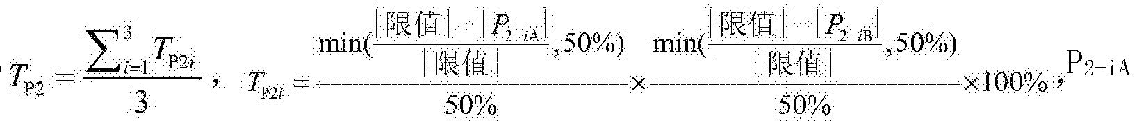 Figure CN105550499BD001710
