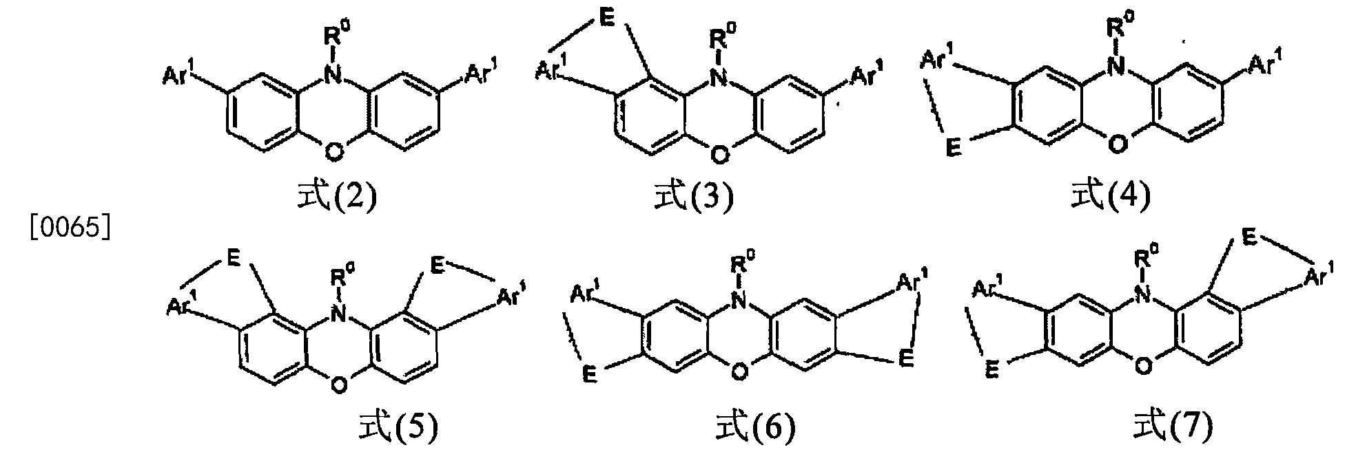 Figure CN107949561AD00121