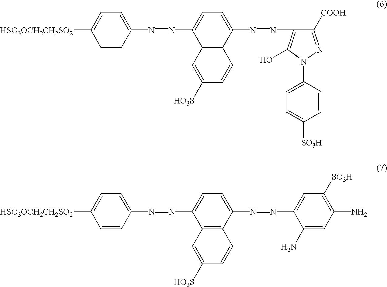 Figure US06780204-20040824-C00017