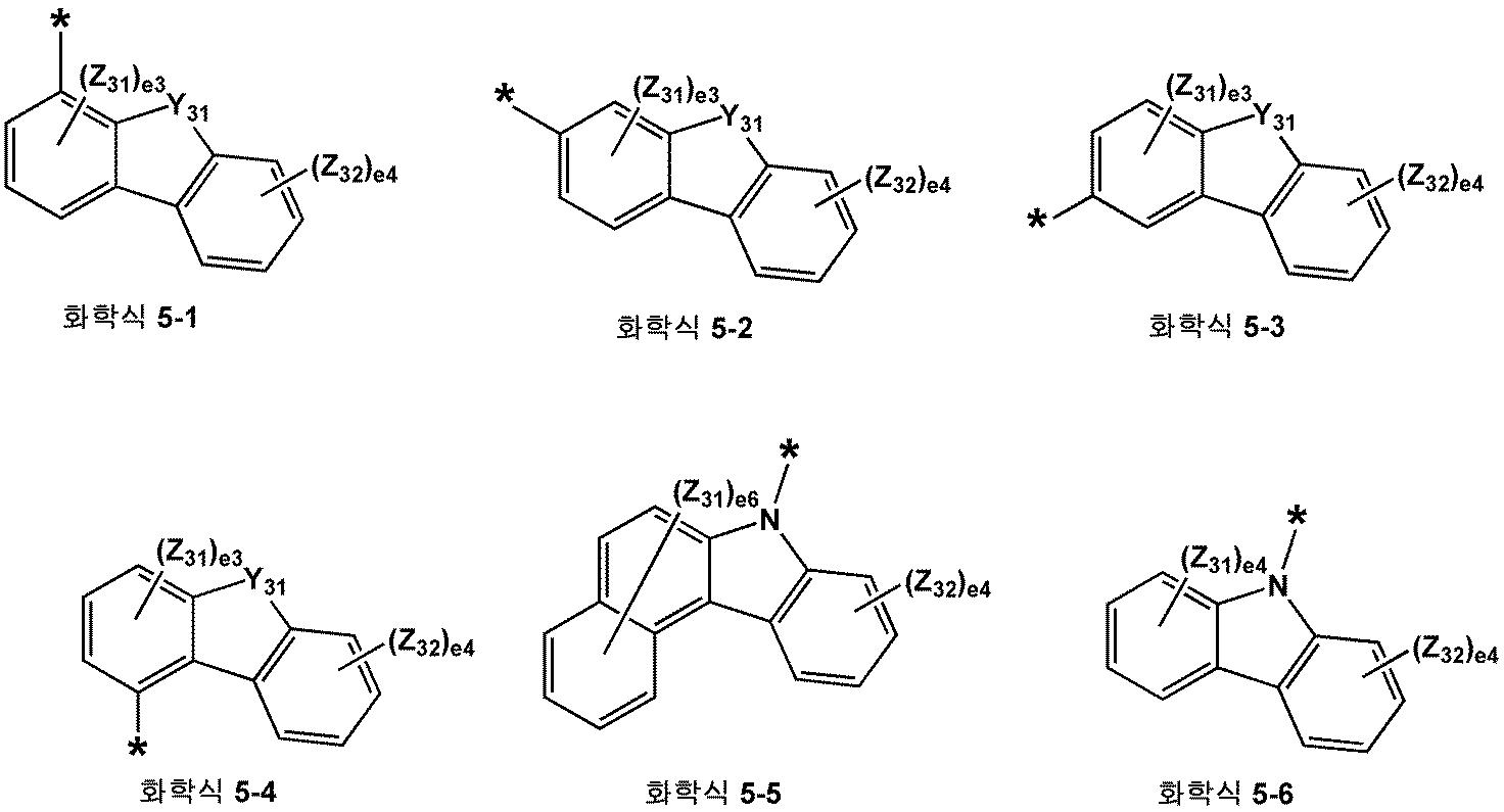 Figure pat00112