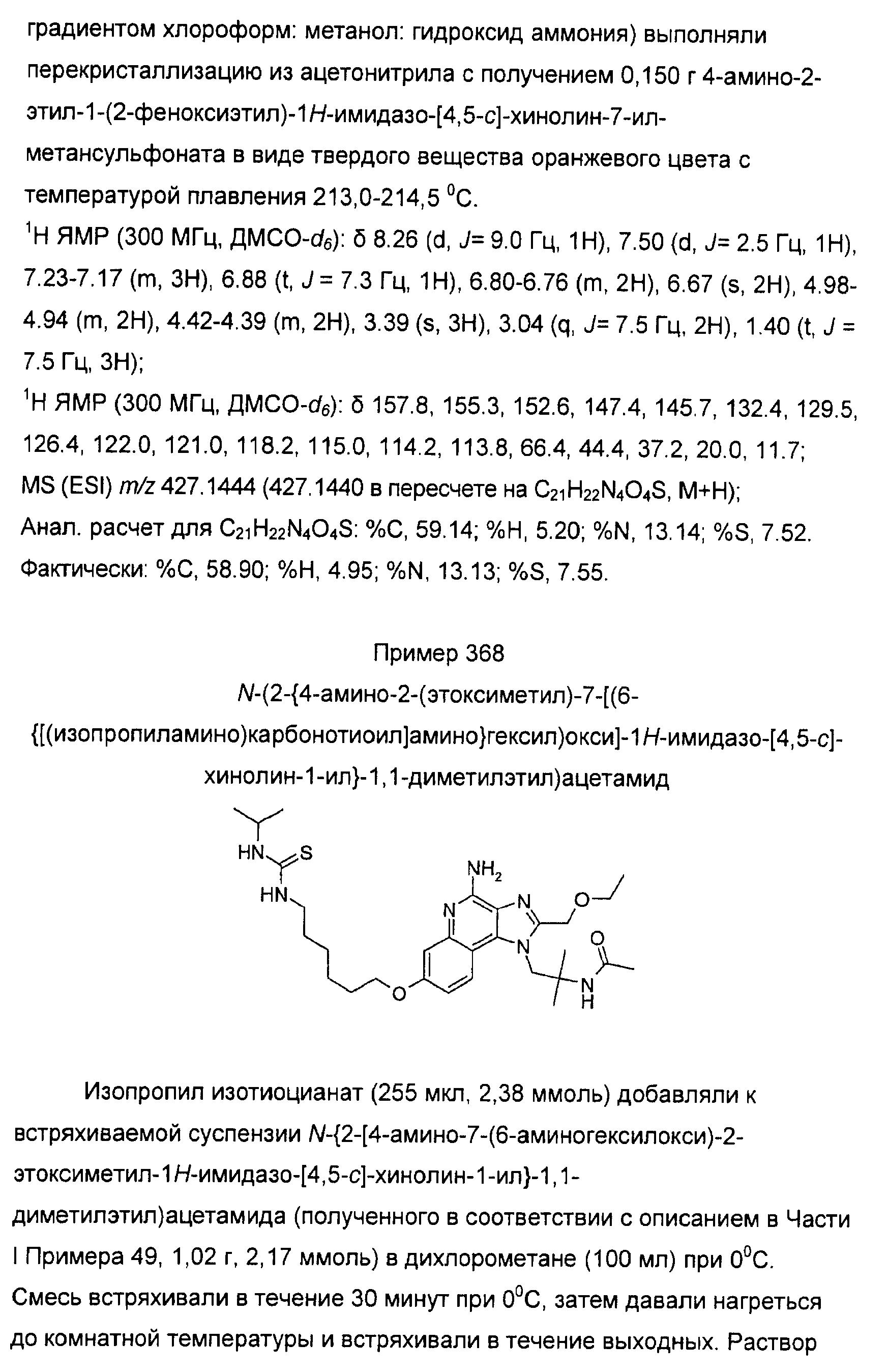 Figure 00000229