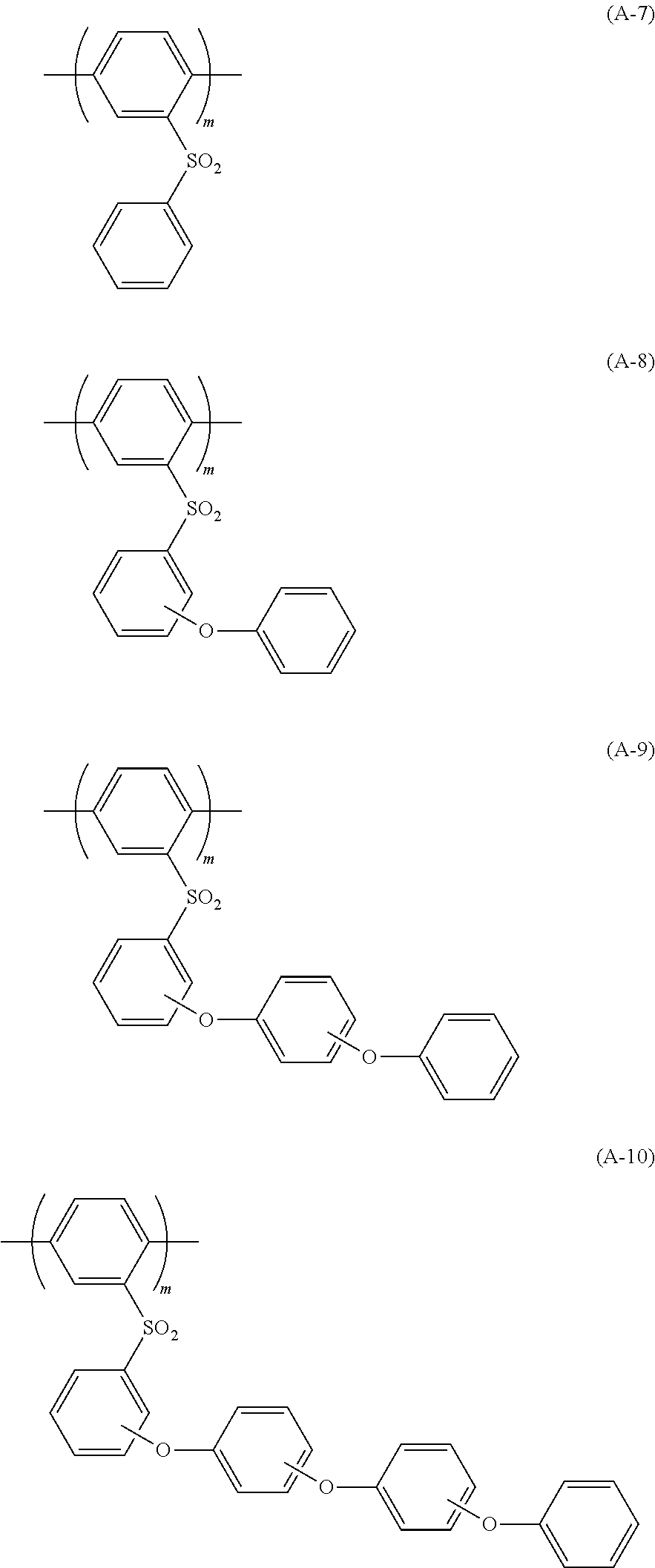 Figure US07981567-20110719-C00010