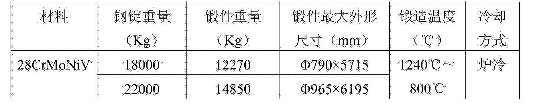 Figure CN106180535BD00041
