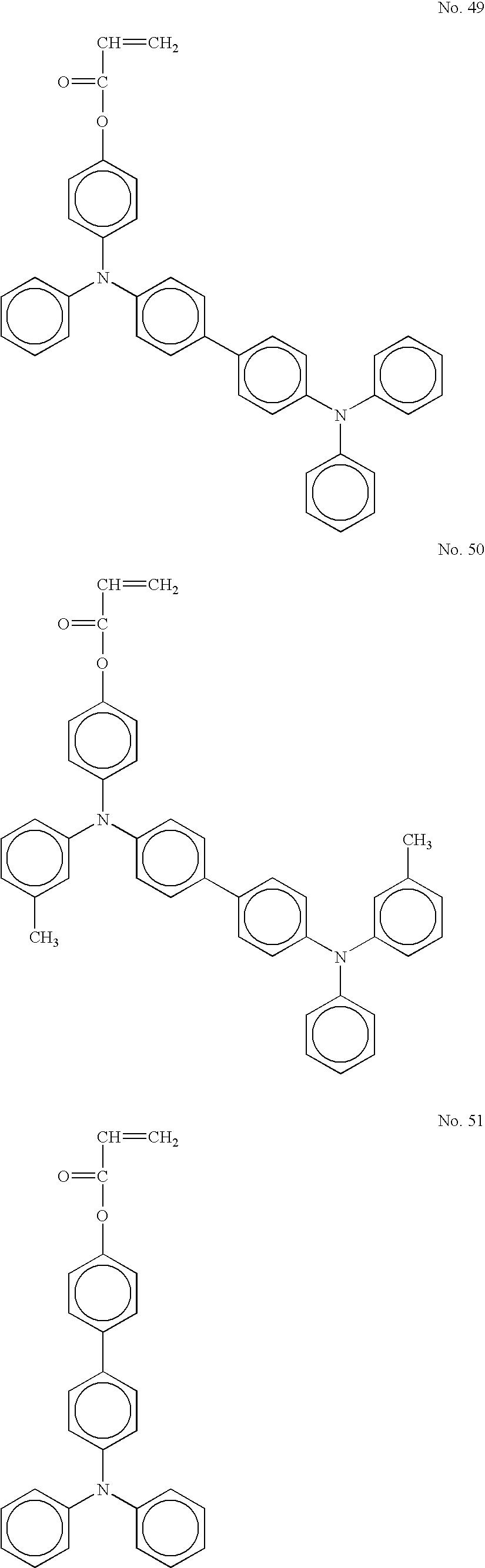 Figure US20050175911A1-20050811-C00018