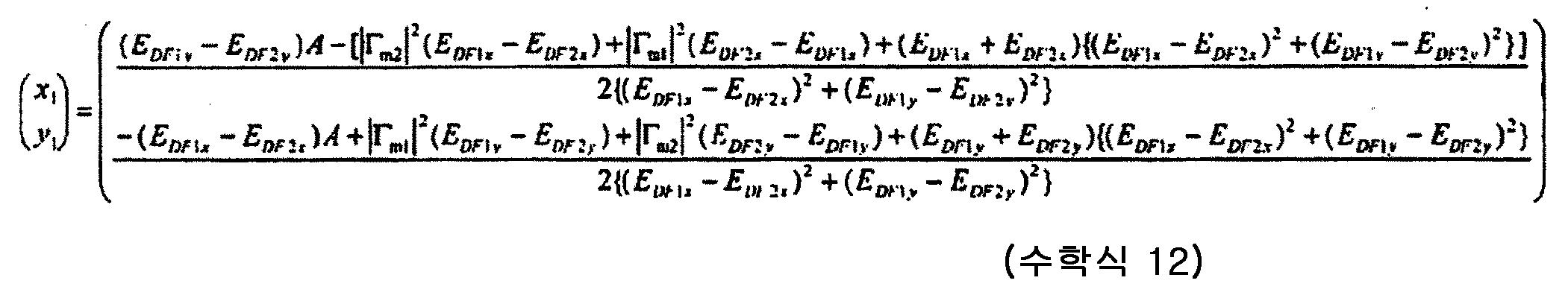 Figure 112008013298140-pct00012