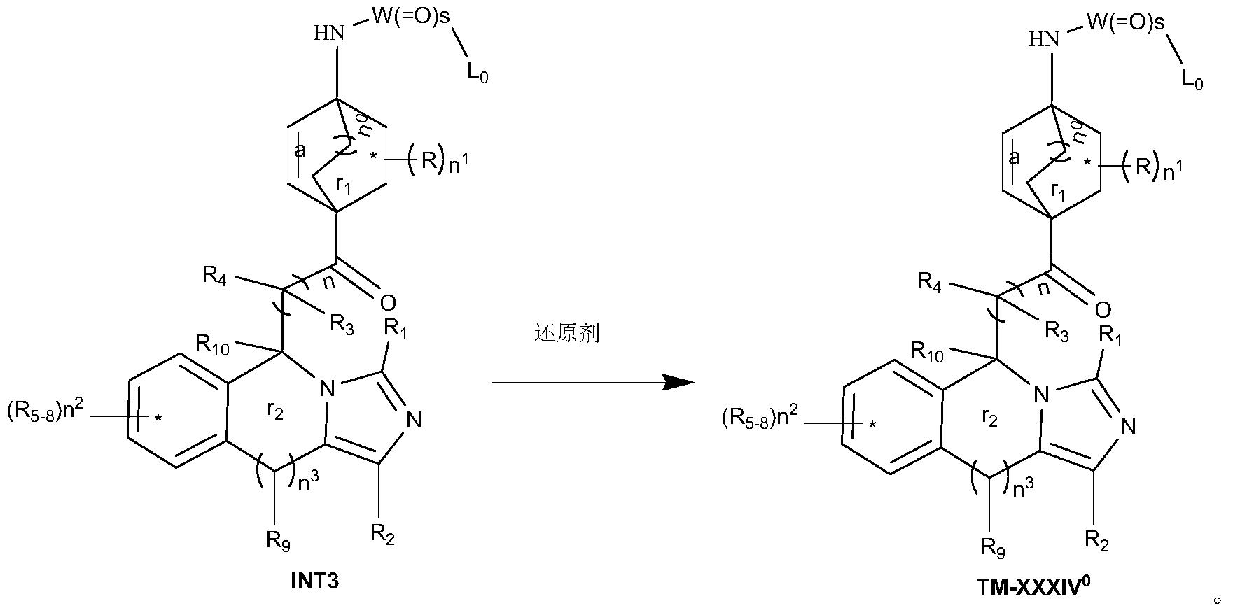 Figure PCTCN2017084604-appb-100047