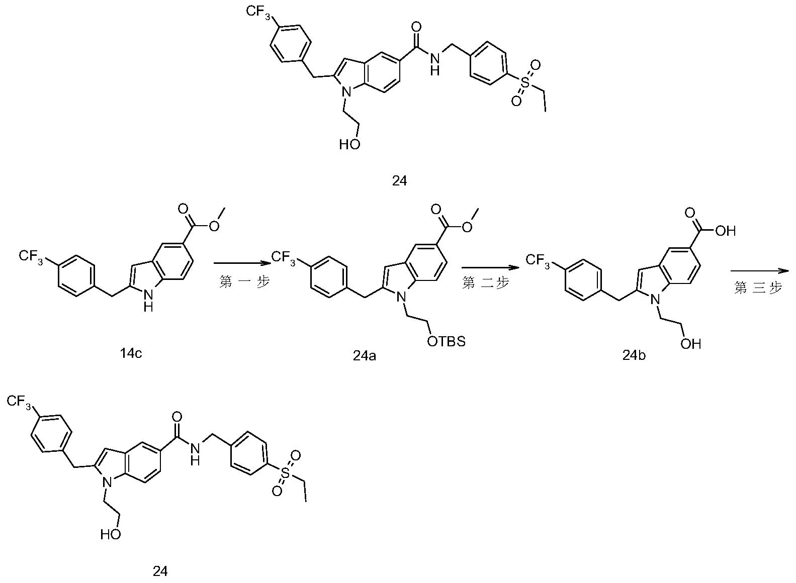 Figure PCTCN2017077114-appb-000074